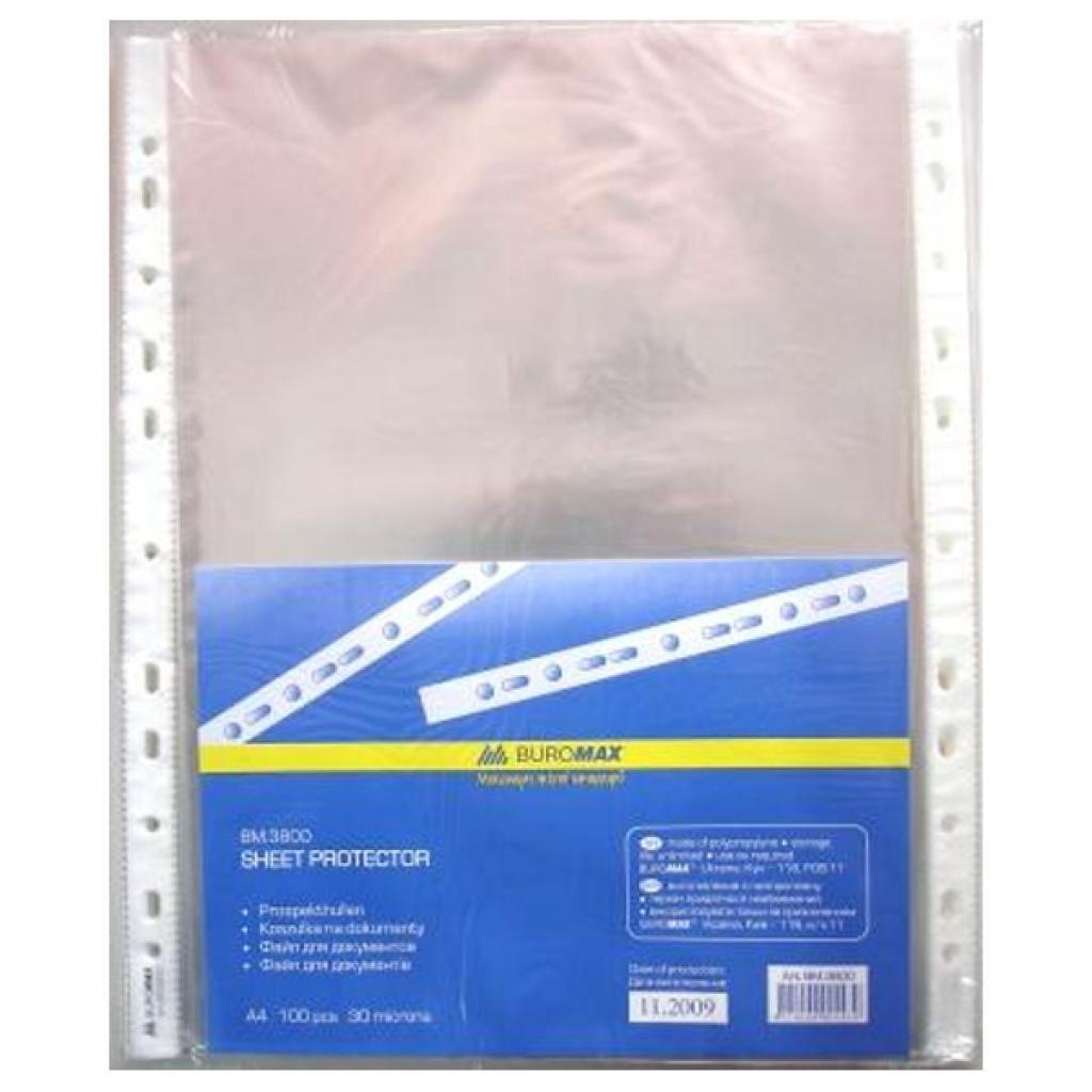 Папка-файл А4 30мкм (100шт.), глянцевый
