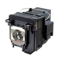 Лампа до проектора EPSON ELPLP79 (V13H010L79)