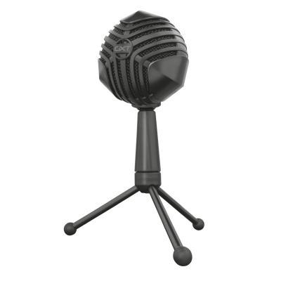 Микрофон Trust GXT 248 Luno Streaming USB (23175)