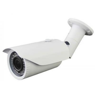 Камера видеонаблюдения GreenVision GV-025-GHD-E-COS24-20 1080p (4273)