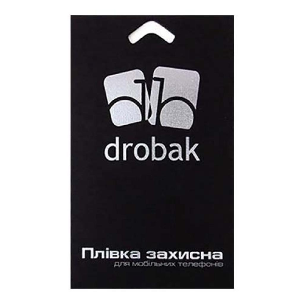 Пленка защитная Drobak для HTC Desire 610 (508805)