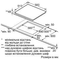 Варочная поверхность BOSCH PKF 645FP1 (PKF645FP1)