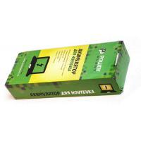 Аккумулятор для ноутбука ASUS A72 A73 (A32-K72) 10.8V 5200mAh PowerPlant (NB00000016)