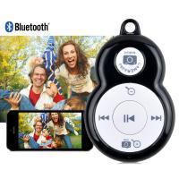 Пульт дистанционного управления Yunteng Bluetooth (Selfi + Music Remote Shutter) (37541)