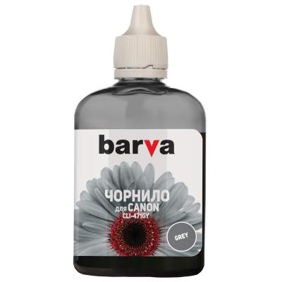 Чернила BARVA Canon CLI-471 (TS8040) Grey 90 г (C471-557)