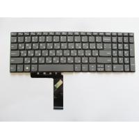 Клавіатура ноутбука Lenovo 320-15ABR,320-15AST,320-15IAP,320-15IKB серая RU/US (A46042)