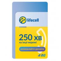 Картка поповнення рахунку lifecell 250 хв на інші мережі L (4820158950868)