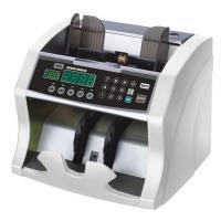 Счетчик банкнот MARK Banknote Counter MBC-1003 (25052)