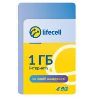 Картка поповнення рахунку lifecell 1Gb Інтернет S (4820158950875)
