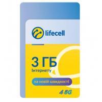 Картка поповнення рахунку lifecell 3Gb Інтернет M (4820158950882)