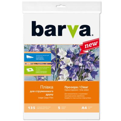 Пленка для печати BARVA A4 (IF-M100-T01)
