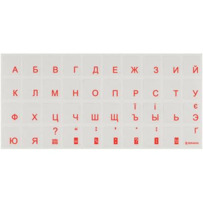 Наклейка на клавіатуру BRAIN orange, рос/укр, прозора, помаранчова