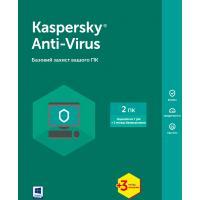 Программная продукция Kaspersky Anti-Virus 2 ПК 1 рік + 3 міс Base Box (KL1171OUBBS17)