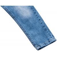 Джинсы Breeze с потертостями (20072-92B-jeans)