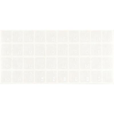 Наклейка на клавіатуру BRAIN white, рос/укр, прозора, біла