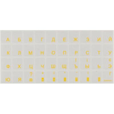 Наклейка на клавіатуру BRAIN yellow, рос/укр, прозора, жовта