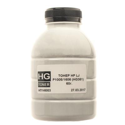 Тонер HP LJ P1005/1606, 60 г HG (HG361-060)