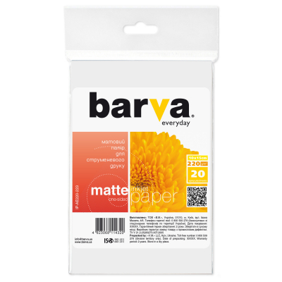Бумага BARVA 10x15 Everyday 220г Matte (IP-AE220-223)