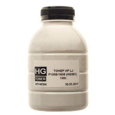 Тонер HP LJ P1005/1606, 100 г HG (HG361-100)