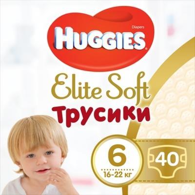 Подгузник Huggies Elite Soft Pants XXL размер 6 (16-22 кг) 40 шт (5029053547701)