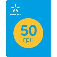 Карточка пополнения счета 50 Київстар