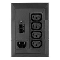 Источник бесперебойного питания Eaton 5E 650VA, USB (5E650IUSB)