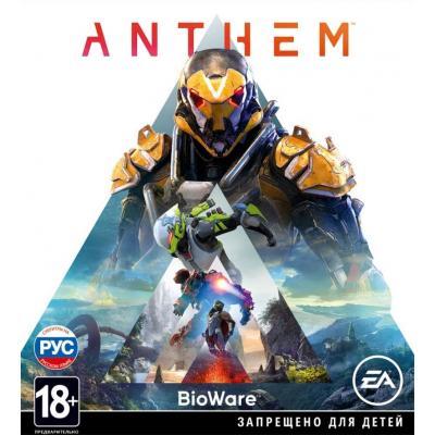 Игра PC Anthem