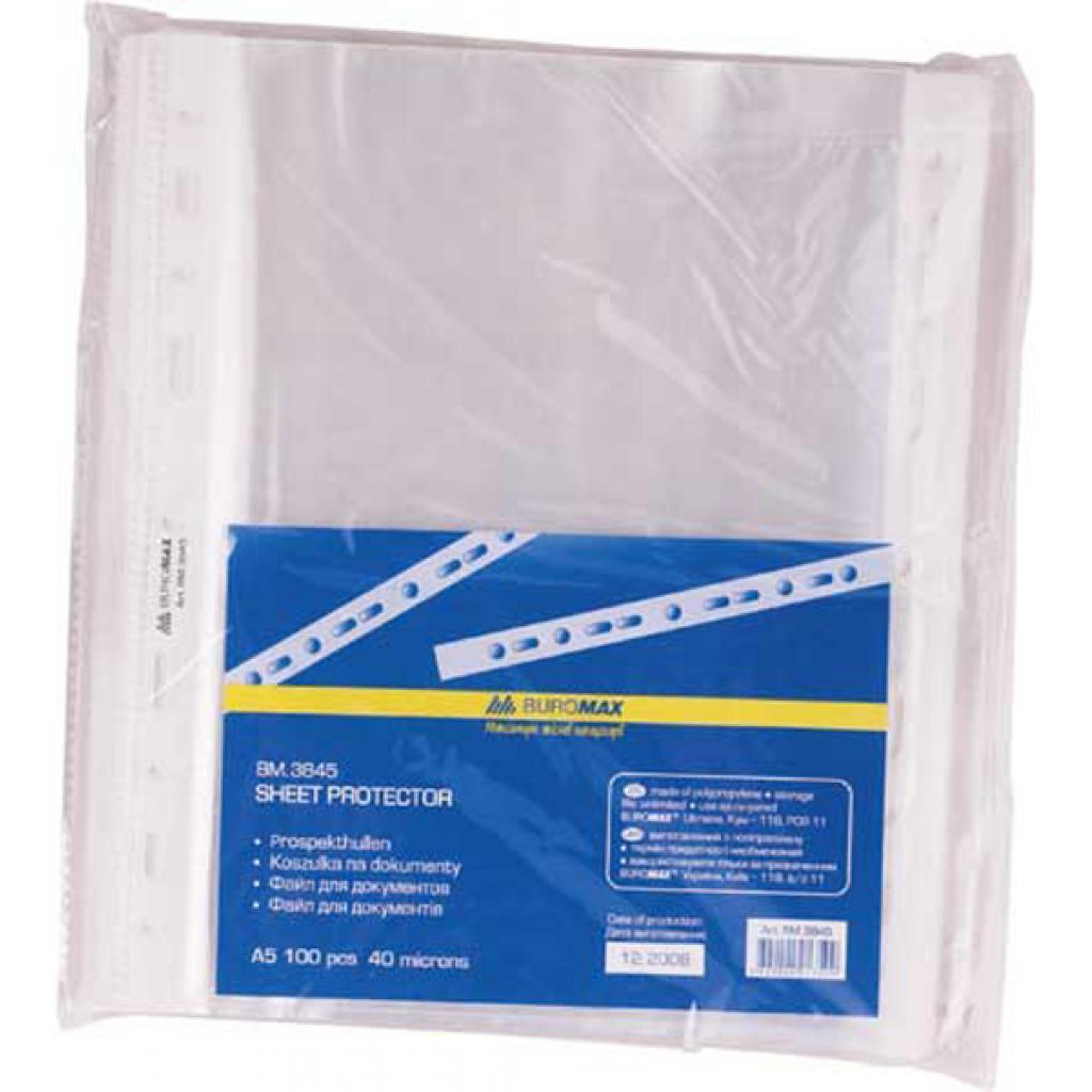 Папка-файл А5 40мкм (100шт.), глянцевый