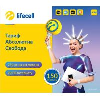 Стартовый пакет lifecell Абсолютная свобода (4820158950714)