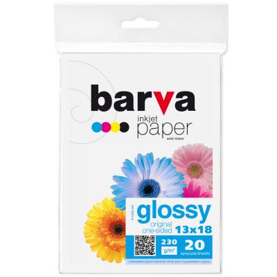 Бумага BARVA 13x18 Original Glossy 230г, 20л (IP-C230-344)