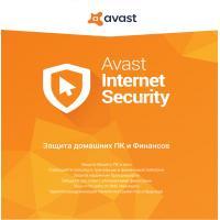 Программная продукция Avast Internet Security 3 ПК 1 рік Box (4820153970380)