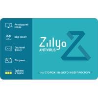 Антивірус Zillya! Антивірус на 1 год 2 ПК, скретч-карточка (4820174870126)