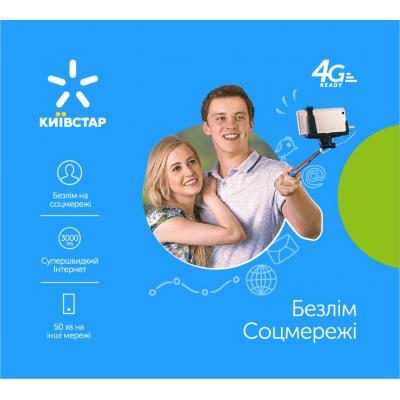 Стартовый пакет Київстар Безлім Соцмережі (PP/4G/TYPE_12)