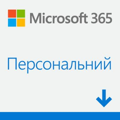 Офисное приложение Microsoft Office365 Personal 1 User 1 Year Subscription Ukrainian Medi (QQ2-00837)