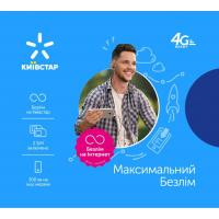 Стартовий пакет Київстар Максимальний Безлім (PP/4G/TYPE_7*(14))
