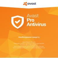 Антивірус Avast Pro Antivirus 3 ПК 1 год Box (4820153970366)