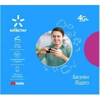 Стартовий пакет Київстар Безлім Відео+ (PP/4G/TYPE_7)