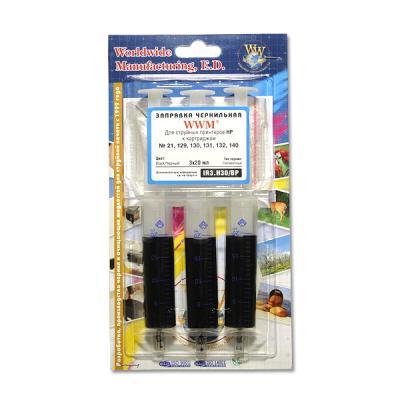 Заправочный набор WWM HP №21/121/122 (3 x 20мл) Black Pigmented (IR3.H30/BP)