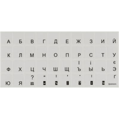 Наклейка на клавіатуру BRAIN black, рос/укр, прозора, чорна