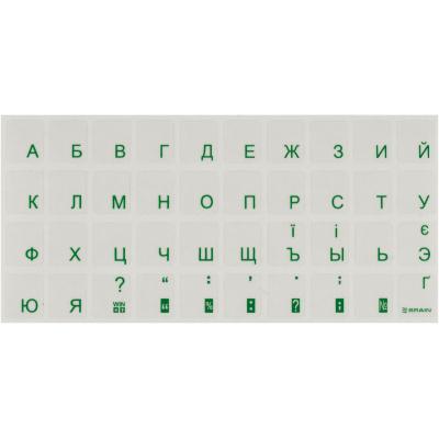 Наклейка на клавіатуру BRAIN green, рос/укр, прозора, зелена