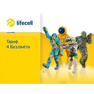 Стартовый пакет lifecell 4 Безліміти