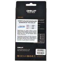 Батарея универсальная CoolUp CU-V6 4000mAh Blue (BAT-CU-V6-BE)