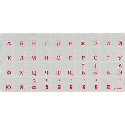 Наклейка на клавіатуру BRAIN red, рос/укр, прозора, червона
