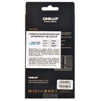 Батарея универсальная CoolUp CU-V6 4000mAh Black (BAT-CU-V6-BL)