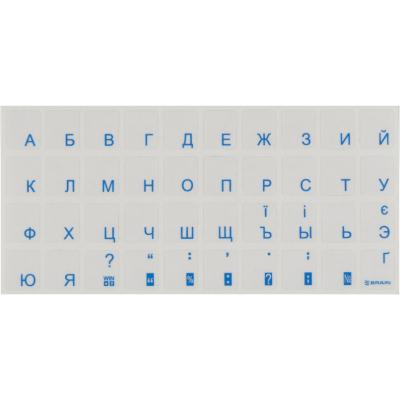 Наклейка на клавіатуру BRAIN blue, рос/укр, прозора, синя