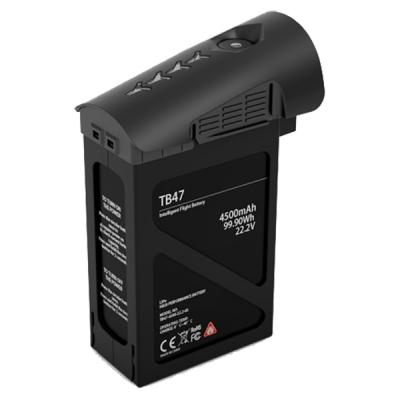 Аккумулятор для дрона DJI TB47 4500 мАч (Inspire1 Black Edition) (I1B4500-B)