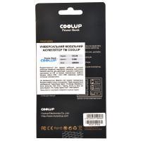 Батарея универсальная CoolUp CU-V8 6000mAh (BAT-CU-V8-GR)