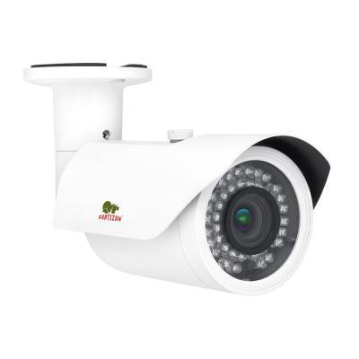 Камера видеонаблюдения Partizan COD-VF3CH SuperHD v4.1 (81443)