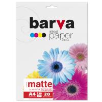 Бумага BARVA A4 (IP-A230-204)