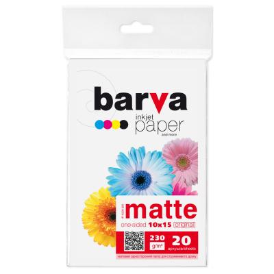 Бумага BARVA 10x15 (IP-A230-205)